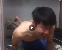 【Vine動画】満面の笑みを浮かべてバランスボールの上で腰を振りまくる全裸の筋肉マッチョな童顔イケメンw