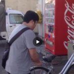 【Vine動画】自転車にバックから挿入してピストンするガチムチぽっちゃりイケメン…性愛対象なんでもありだなw