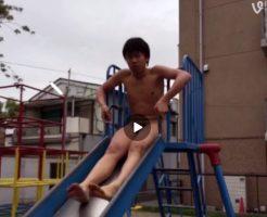 【Vine動画】ジャニーズ系動画イケメンくんが巨根露出の全裸で滑り台を滑ってみた結果、案の定……w
