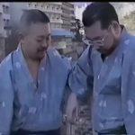 【ゲイ動画】中年親父のしっぽり温泉旅行♪ ガチムチ系ダンディ、ぽっちゃりクマ系親父がイチャイチャと巨根をハメハメしちゃうんです♪