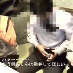 【ゲイ動画】ガチムチマッチョイケメン素人ノンケリーマンをカラオケに誘い出し、二人がかりでオイルマッサージ射精させる鬼畜スタッフ!