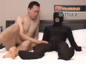 【ゲイ動画ビデオ】口だけ開いた黒の全身タイツ男をマッチョイケメンが、バイブ責め、電マ責めで巨根を苛めまくり!