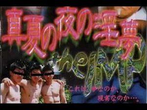 【ゲイ動画ビデオ】音声ONLY! あの(ある意味)有名な動画のセックスシーンを音だけで聞くという試み!