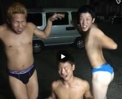 【Vine動画】もっこりパンツで変顔をキメるやんちゃ系筋肉マッチョイケメントリオw