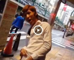 【Vine動画】ジャニーズ系イケメンが昼の商店街で巨根をさらけ出してキメポーズw